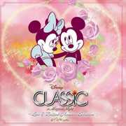 Disney on Classic a Magical Night [Import]