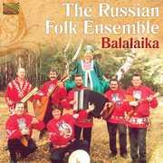 The Balalaika