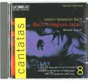 Complete Cantatas Viii: #22, 23, 75 , Bach Collegium Japan