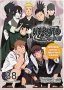 Naruto Shippuden Uncut Set 38