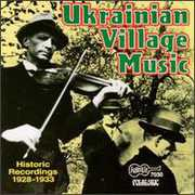 Ukrainian Village Music /  Various
