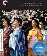 The Makioka Sisters (Criterion Collection) , Keiko Kishi