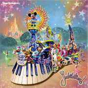 Disney Land Jubilation! [Import] , Various Artists