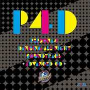 Persona 4 Dancing All Night (Original Soundtrack) [Import] , Game Music
