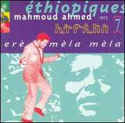 Ethiopiques, Vol. 7