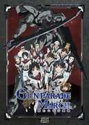 Gunparade March , Akira Ishida