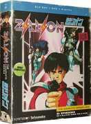 Zillion: The Complete Series , Kazuhiko Inoue
