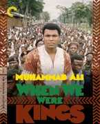 When We Were Kings (Criterion Collection) , Muhammad Ali