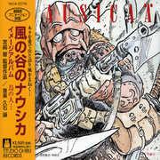 Nausicaä of the Valley of Wind (Image Album) (Original Soundtrack) [Import] , Japanimation (Joe Hisaishi)