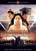 Legend of the Black Scorpion , Huang Xiaoming