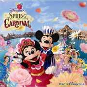Spring Carnival 2008 (Original Soundtrack) [Import]
