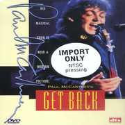 Get Back Live [Import] , Paul McCartney