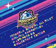 Persona 4 Dancing All Night: Collector's Edition [Import] , Game Music