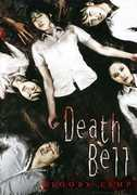 Death Bell: Bloody Camp , Drew Andrews