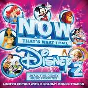 Now Disney, Vol. 2