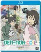 Den-Noh Coil 1