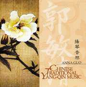 Chinese Traditional Yang Qin Music