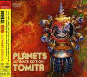 Planets Ultimate Edition [Import] , Isao Tomita