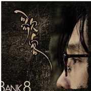 Gagaek [Import] , Bank