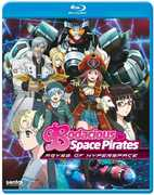 Bodacious Space Pirates