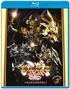 Garo Season 2: Collection 2
