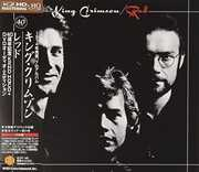 Red [Import] , King Crimson