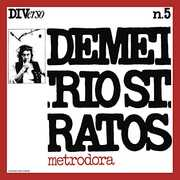 Metrodora [Import] , Demetrio Stratos