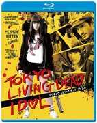 Tokyo Living Dead Idol , Nana Asakawa