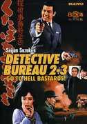Detective Bureau 2-3: Go to Hell Bastards! , Asao Sano