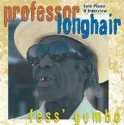 Fess Gumbo , Professor Longhair