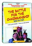 Battle For The Chairmanship , Israel Poliakoff