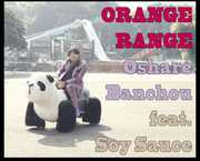 Oshare Banchou Feat Soy Sauce [Import] , Orange Range
