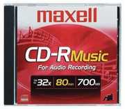 Maxell CD-R80 Gold Recordable Audio CD's