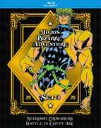 Jojo's Bizarre Adventure Set 3: Stardust Crusaders , Dave Mallow