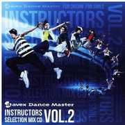 Avex Dance Master Instructors Select /  Various [Import] , Various Artists