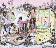 Into the New World (Single) [Import] , Girls Generation