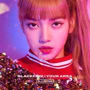 Blackpink In Your Area: Lisa Version [Import] , Blackpink