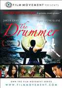 The Drummer , Lee Sin-Je