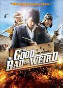The Good, The Bad, The Weird , Lee Byung-hun