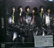 Guilty [Import] , V6