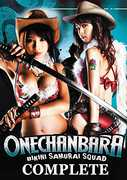 Bikini Samurai Squad: Onechanbara Complete , Eri Otoguro