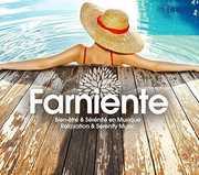 Farniente [Import] , Various Artists