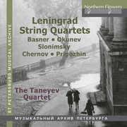 Leningrad String Quartets; Slonimsky, Okunev, Chernov , Taneyev Quartet