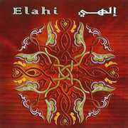 Elahi [Import] , Various Artists