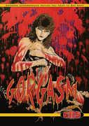 Gorgasm , Rik Billock