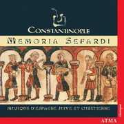 Memoria Sefardi: Jewish & Christian Spanish Music
