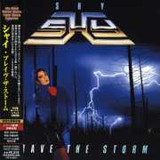 Brave the Storm [Import]