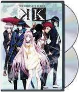 K - Complete Series