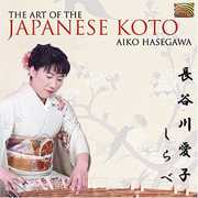 The Art Of The Japanese Koto