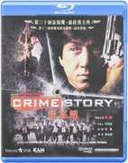 Crime Story [Import] , Kent Cheng